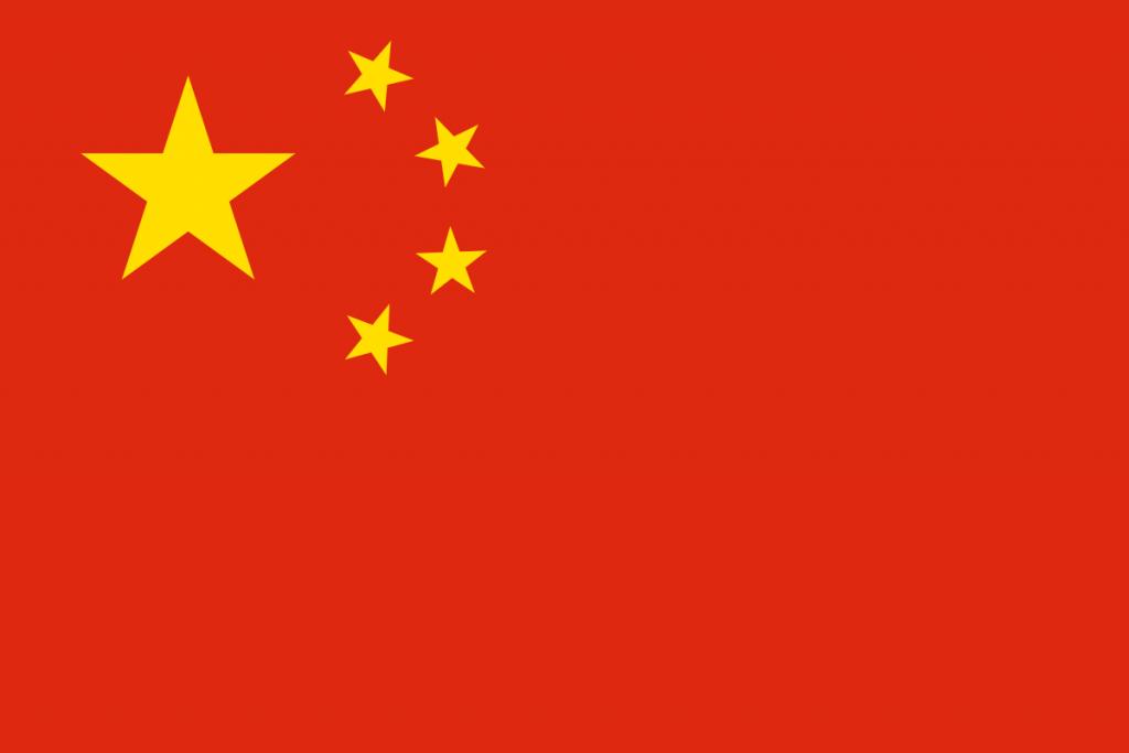 China's liability under international law