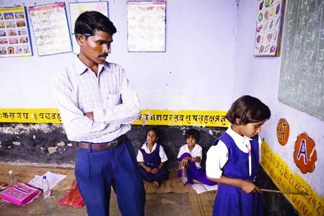 Foundation of a New Education System: The Basics