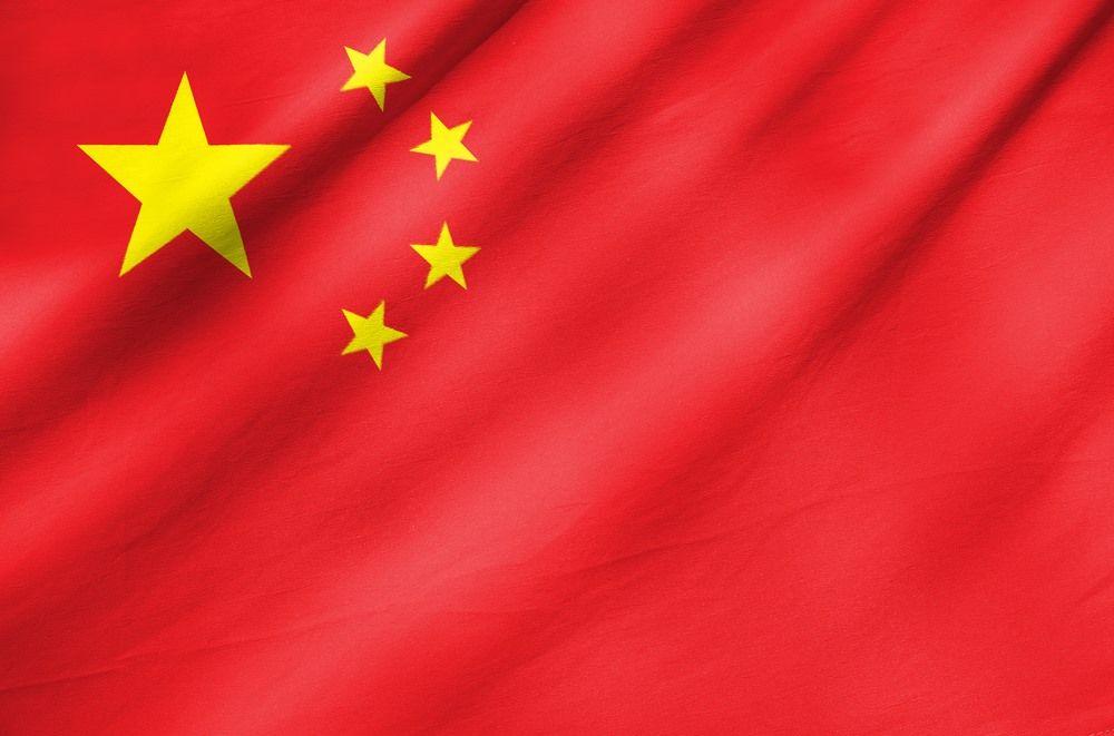 Shaping Chinese Ideology