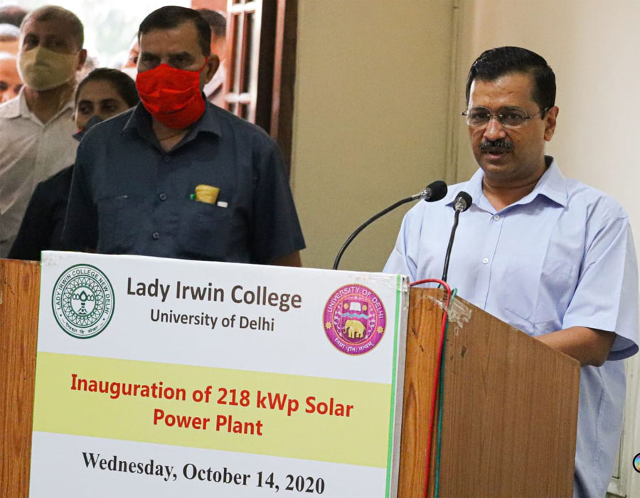 Inauguration of 218 kWp rooftop solar power plant at Lady Irwin College
