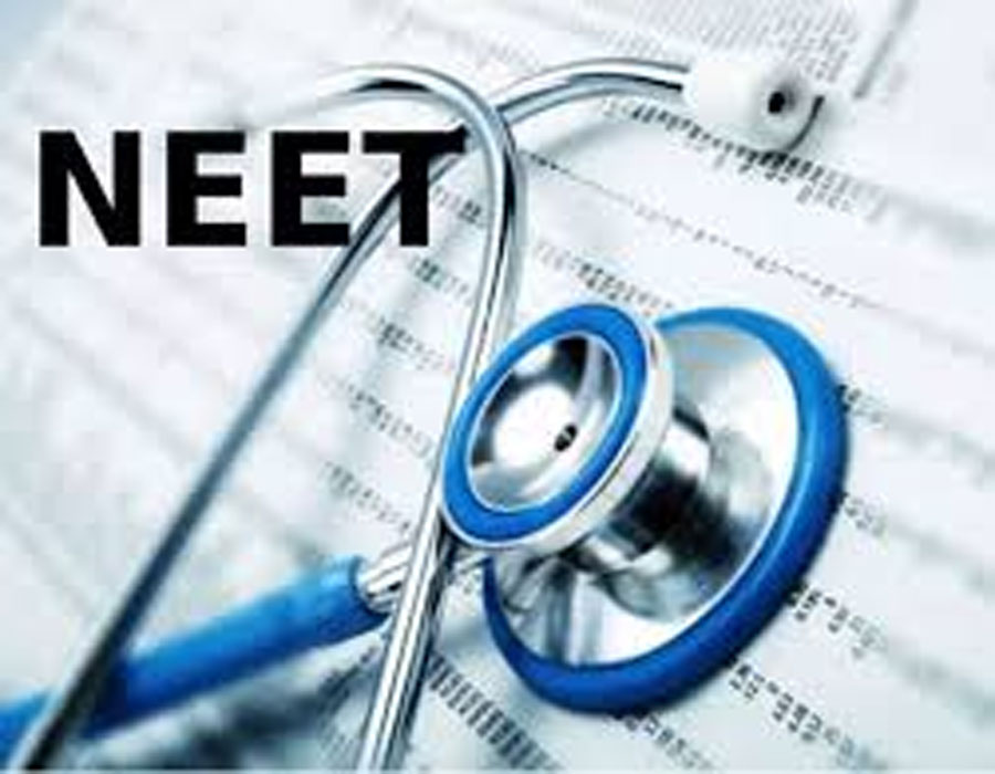 NEET results 2020 will be announced today
