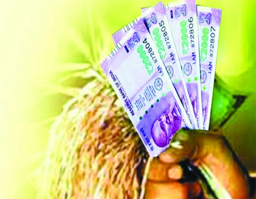 Nix priority sector lending