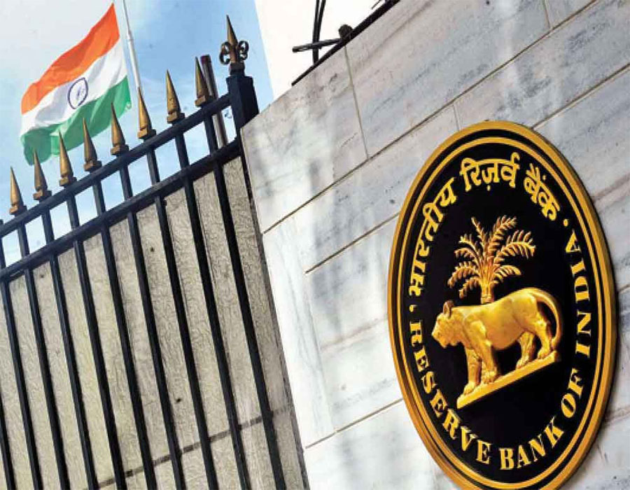 RBI appoints external IT firm for special audit of HDFC Bank's IT infra