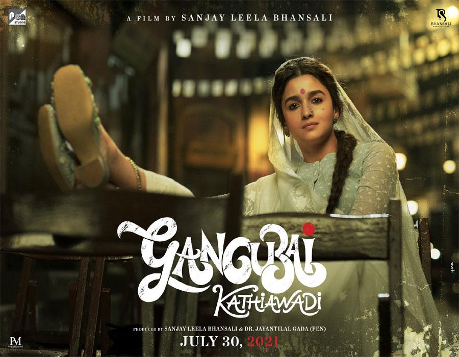 Alia Bhatt-starrer 'Gangubai Kathiawadi' in cinemas on July 30