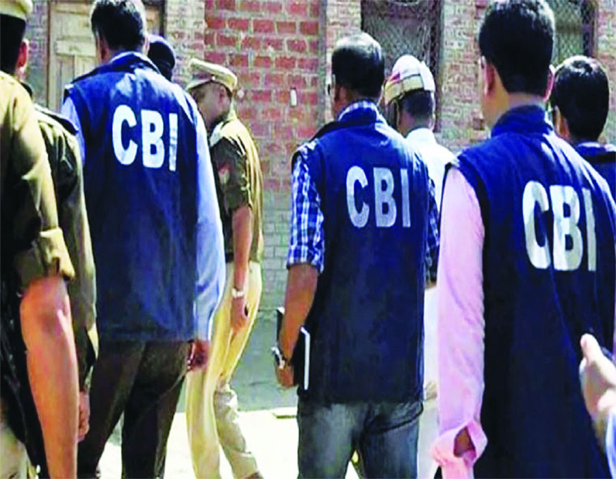 Bank fraud: No fetters on CBI, please!