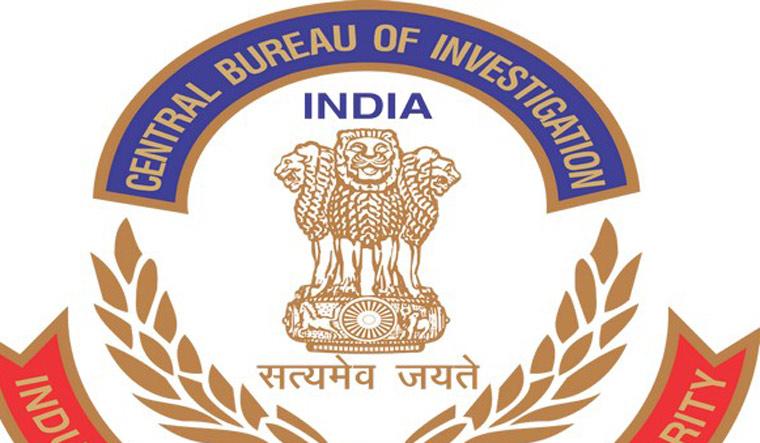 CBI books Avantha Reality, Gautam Thapar in Yes Bank fraud case