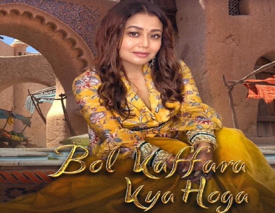 Neha Kakkar, Farhan Sabri create new fusion song 'Bol Kaffara Kya Hoga'