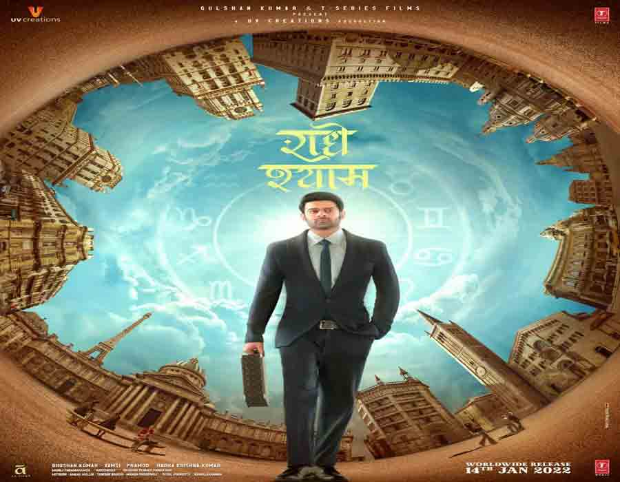'Radhe Shyam' to release on January 14, 2022